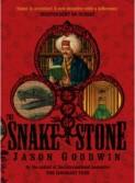 TSStone