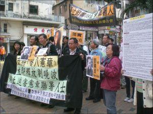 LiuXiaobo - protest