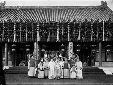 Empress Dowager Cixi and her court.