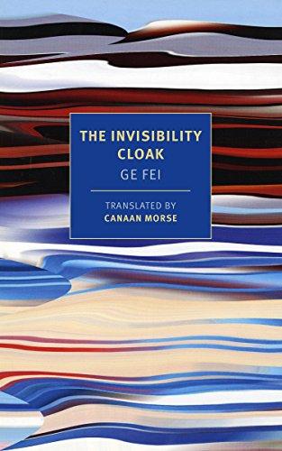 invisibilty.jpg